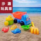 夏日沙灘玩具工程車/玩沙工具組