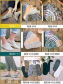 襪子男士純棉短襪船襪男襪夏季短筒防臭吸汗低幫薄款隱形淺口運動