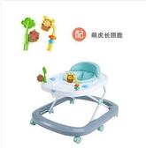 學行車寶寶學步車 防o型腿幼兒防側翻嬰兒助步車學步車女孩多功能