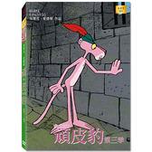 新動國際【頑皮豹 第三季】Pink Panther S3 高畫質DVD