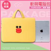 蘋果筆記本 電腦包 macbookair12 15 內膽包 13.3寸pro 卡通保護套手提