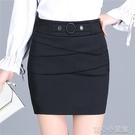 包臀短裙 黑色包臀半身裙女2021春季新款防走光高腰西裝夏季職業一步短裙 16育心館