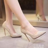 淺色高跟鞋女細跟尖頭白色禮服鞋婚紗照單鞋百搭婚鞋女銀色伴娘鞋『小淇嚴選』