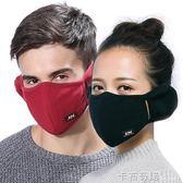 純棉護耳男潮款騎行透氣防塵個性口罩女冬季時尚韓版防寒保暖防風  卡布奇諾