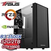【南紡購物中心】華碩系列【裂地刃】AMD R5 3500X六核 GTX1660S 電玩電腦(32G/2T)