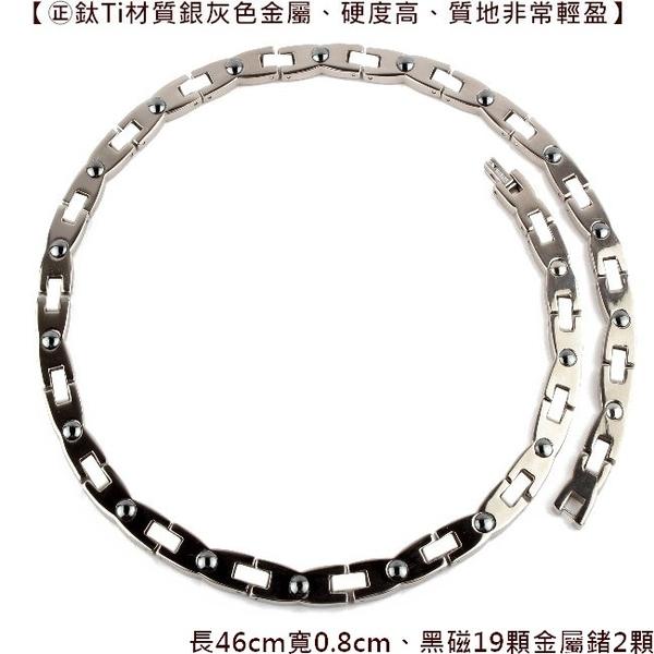 【MARE-純鈦+陶瓷項鍊】系列:虎踞 (白陶)金屬鍺 款