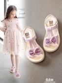 女童夏季涼鞋時尚中大童公主鞋子兒童軟底韓版小女孩童鞋(快速出貨)