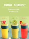 榨汁機 安家樂便攜式榨汁機家用水果小型充電迷你炸果汁機電動學生榨汁杯 優拓