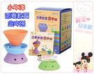 麗嬰兒童玩具館~小牛津-百變軟質金字塔~...