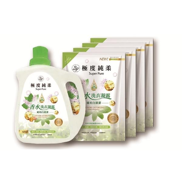 極度純柔香水洗衣凝露-琥珀白廣藿2000mlx1瓶+1800mlx4包/箱