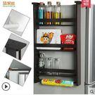 冰箱側掛架廚房置物架壁掛架調味品收納架儲...