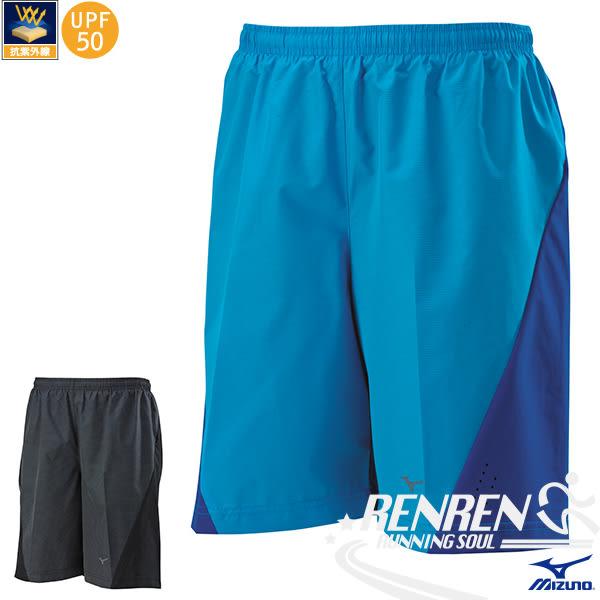 MIZUNO 美津濃 路跑褲 (寶藍) 褲口反光燙印、後中拉鍊口袋、內含緊身褲