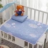隔尿墊嬰兒童用品防水可洗透氣水洗月經姨媽大床墊夏天表純棉隔夜 璐璐生活館