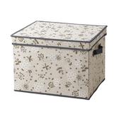 特力屋米莉方形收納盒