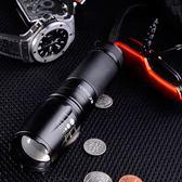 手電筒強光可充電超亮多功能迷你小特種兵led遠射戶外防水家用   蜜拉貝爾