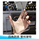 【妃航】iPhone XR 雙料 全包 ...