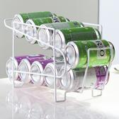 雙層易開罐整理架 創意 冰箱收納架 飲料收納  滾動 整理架 廚房 桌面【Z006-1】MY COLOR