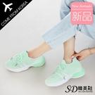 韓國空運 舒適透氣網布 柔軟Q彈鞋體 4CM厚底休閒鞋【F713263】版型偏小/SD韓美鞋