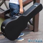 吉他盒 民謠吉他pu皮箱40/41寸琴盒木吉它琴包防水加厚琴箱 FF4281【甜心小妮童裝】