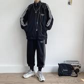男士套裝 男裝搭配一套帥氣潮流新款秋季夾克外套潮牌兩件休閑運動套裝 布衣潮人 YJT