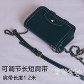 2017新款潮韓版百搭時尚斜挎迷你單肩包 Sq5996『美鞋公社』