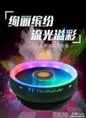 五彩鳳梨 電腦臺式CPU下壓式散熱器 RGB靜音風扇AMD/INTEL1151  深藏blue
