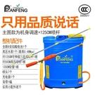 電動噴霧器 農用高壓多功能背負式稻田果樹噴農藥小型消毒打藥機HM3C優購