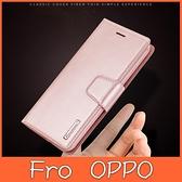 OPPO Reno4 Reno4 Pro A31 2020 A72 A9 A5 A72 米爾系列 手機皮套 插卡 支架 掀蓋殼 保護套