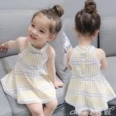 吊帶連身裙女童夏裝2020新款兒童吊帶裙連身裙女寶寶公主裙小女孩洋氣裙子潮 小天使
