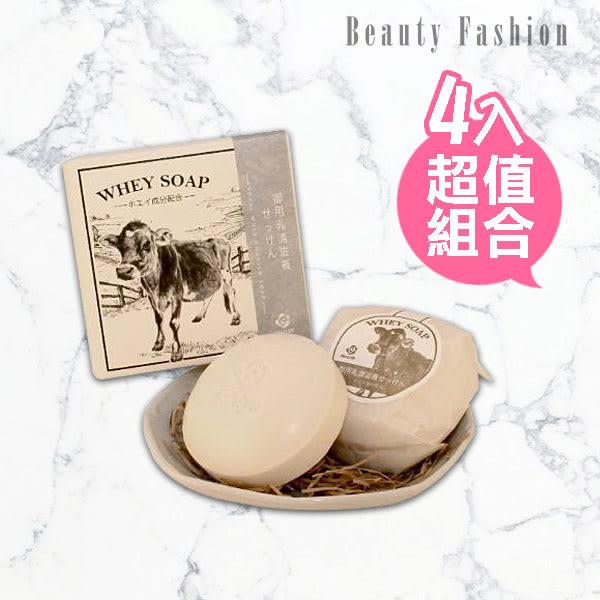 【4入】Ashiya 日本皇室御用乳清滋養皂