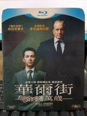 影音專賣店-Y59-108-正版DVD-華語【這個阿爸真爆炸】-蔡卓妍 梁家輝