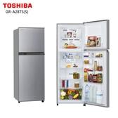 留言加碼折扣享優惠運送安裝舊機回收(TOSHIBA)231L 二門電冰箱 GR-A28TS