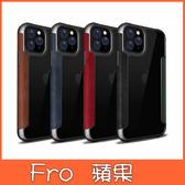 蘋果 iPhone 11 11 Pro 11 Pro Max 鋼鐵皮紋款 手機殼 全包邊 保護殼