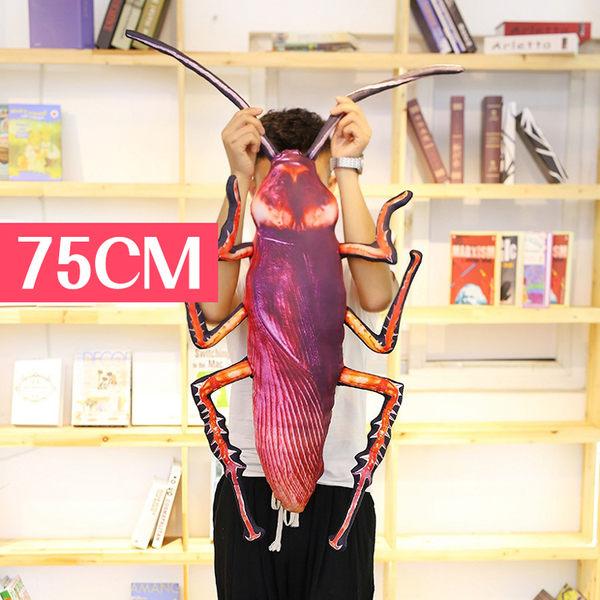 PGS7 日本搞怪系列商品 - 仿真 搞怪 趣味 蟑螂 Cockroach 抱枕 (75cm)【SJZ71051】