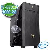 技嘉Z370平台【蒼天獵弓】Intel第八代i7六核 GTX1050-2G獨顯 1TB燒錄電腦