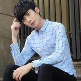 秋季男士長袖襯衫韓版學生修身青春流行襯衣青年薄款上衣905    韓小姐
