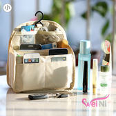 wei-ni 後背包專用內部包中包(小) 旅行收納袋中袋 旅行袋 收納包 化妝包 包包收納袋 收納袋 後背包