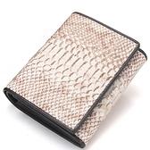真皮皮夾(短夾)-蛇紋牛皮三折短款女錢包2色73ny50[巴黎精品]