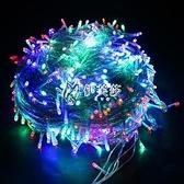 快速出貨太陽能led燈串戶外滿天星彩燈燈婚慶節日庭院裝飾亮化工
