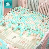 海洋球加厚彈力泡泡球寶寶玩具嬰兒彩色球兒童玩具球池HRYC【紅人衣櫥】
