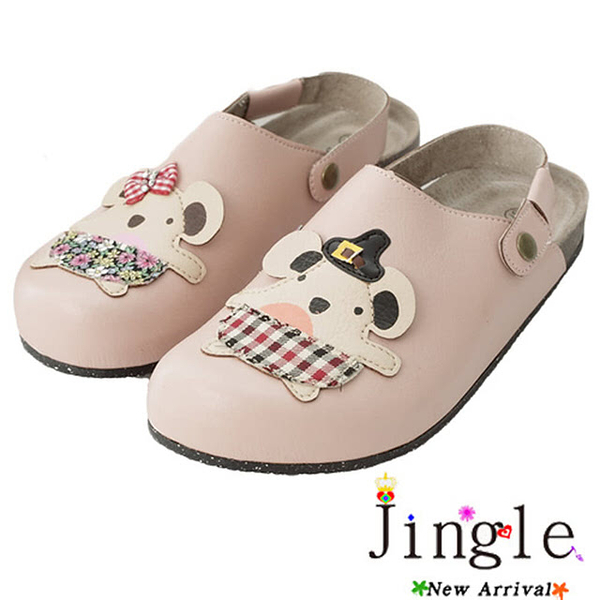 【Jingle】花太郎好友前包後空軟木鞋(杏粉色大人款)