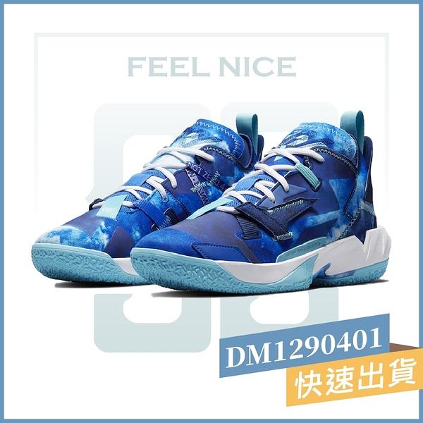 NIKE JORDAN WHY NOT ZER0.4 PF 藍 男 包覆 緩震 運動 籃球鞋 DM1290401
