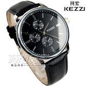 KEZZI珂紫 仿三眼簡約時刻高質感時尚皮革腕錶 日常防水男錶 黑x銀 KE1655黑大