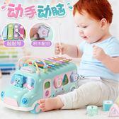 早教樂器  兒童音樂巴士手敲琴寶寶樂器玩具1-2-3周歲益智男孩女孩早教 KB10645【歐爸生活館】