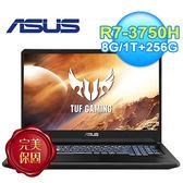 【ASUS 華碩】TUF Gaming FX705DT-0021B3750H 17.3吋 電競筆電 黑色