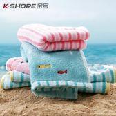 【5條裝】金號純棉小毛巾兒童洗臉家用小面巾