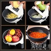 廚房多功能切菜神器家用土豆絲切絲器蘿卜刨絲器擦絲器刮絲切片器 小時光生活館