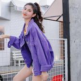 秋季新款紫色牛仔外套女春秋韓版學生短牛仔衣bf原宿風寬鬆潮