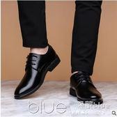 現貨五折 男士商務正裝皮鞋英倫休閒透氣繫帶正裝尖頭黑色皮鞋軟底增高鞋男   8-6