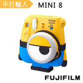 【FUJIFILM 富士】instax mini 8 小小兵限量版 拍立得(平輸)+贈品底片+小相框+自拍鏡